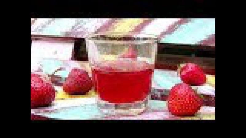 Рецепт крепкого клубничного ликера от Алкофана