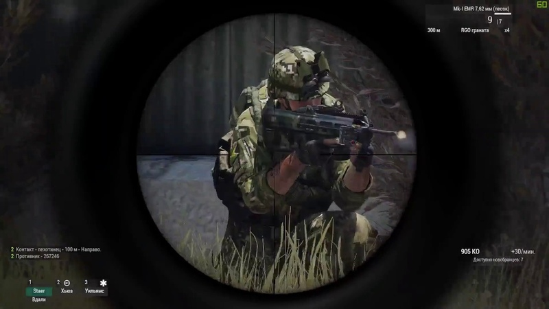 Arma 3 - Warlords
