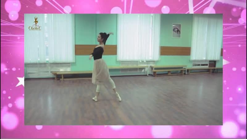 Школа балета Сlassic ждет ваших деток на бесплатные ознакомительные уроки. Торопитесь зарегистрироваться!