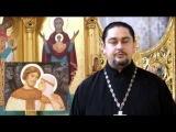 Православный календарь 22 октября.