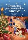 www.labirint.ru/books/456499/?p=7207