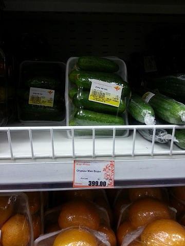 Цены на продукты в норильском магазине