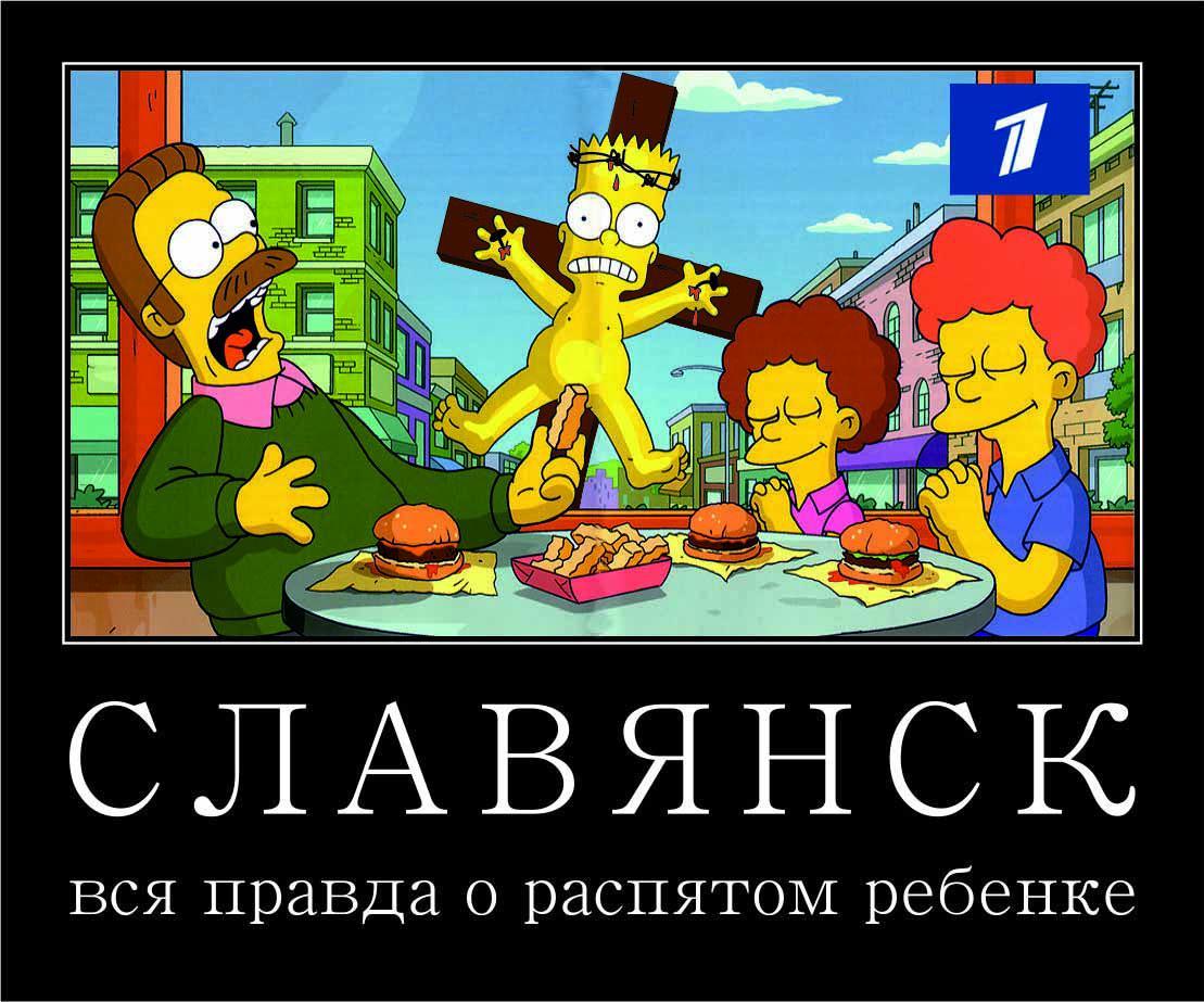 ФФУ: Раненные на Донбассе украинские воины поддержат сборную Украины по футболу на игре против Испании - Цензор.НЕТ 5440