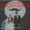 Свадьба в Краснодаре | Свадебное видео