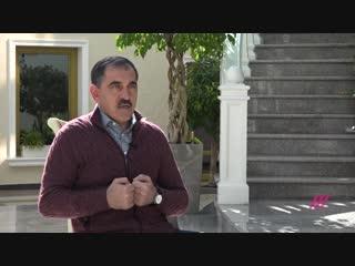 Юнус-Бек Евкуров о том, как должен был решаться конфликт в Ингушетии