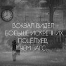 Софья Шохина фото #18