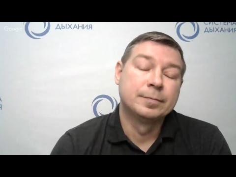 Ликвидация ротового дыхания во время речи и как правильно спать по Бутейко