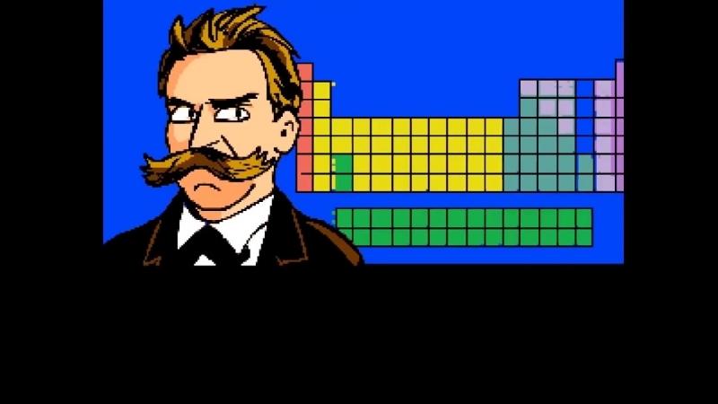 Наука есть истина 8 битная философия Ницше