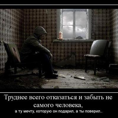 Женя Первушин, Москва, id9324575