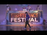 2016 JINJU SDFStreet Dance Festival POPPING SIDE I JUDGE SHOW I MR. SNAKE WAVE I