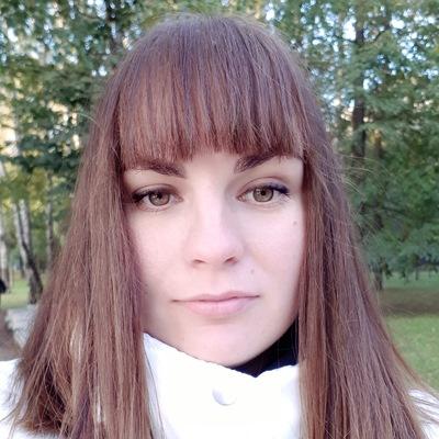 Олеся Приходько