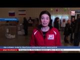 Прямое включение корреспондента телеканала «Крым 24» Марины Патриной с избирательного участка в Симферополе