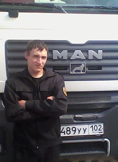 Александр Корнеев, 24 июля 1994, Уфа, id215941782
