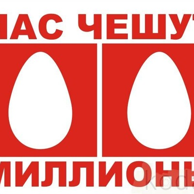 Димон Матушевич, 27 июня 1995, Тюмень, id139655186