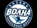 18 08 2018 Кубок Волны Лада 2004 Тольятти Пираты 2004 Рига Латвия