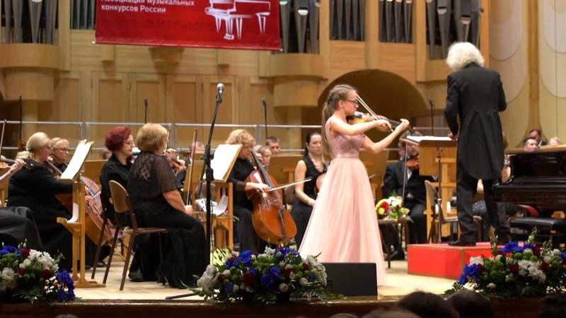 Харитонова Софья и оркестр Самарской филармонии под руководством Щербакова М.А.