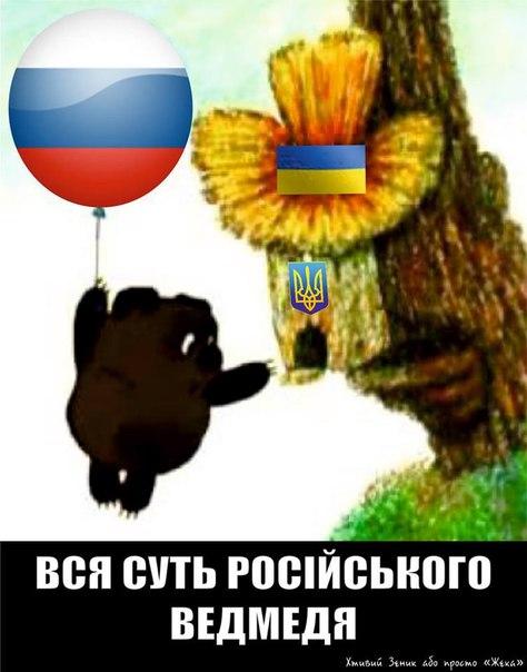 Аннексия Крыма прошла незаконно. Мир не забудет об этом, - экс-премьер России - Цензор.НЕТ 3216