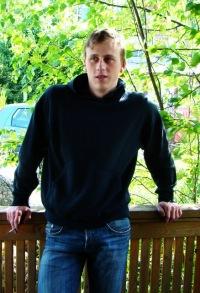 Дмитрий Ладыгичев, 15 мая , Санкт-Петербург, id953405