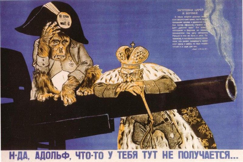 Царь Николай II - Страница 20 XdgtgHudEsE