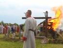 Обряд поребения Ярилы на погребальной Кроде