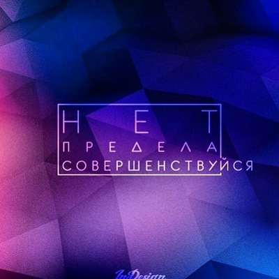 Denis Prigarov, 18 марта 1989, Люберцы, id3461412