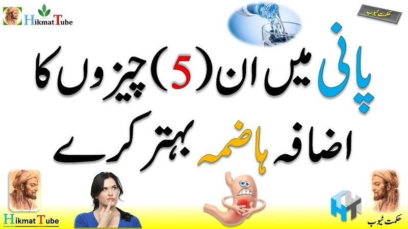 Stomach remedies stomach problems treatment food for stomach ache