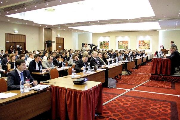 Конгрессы и конференции