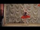 Классический и Историко бытовой танец