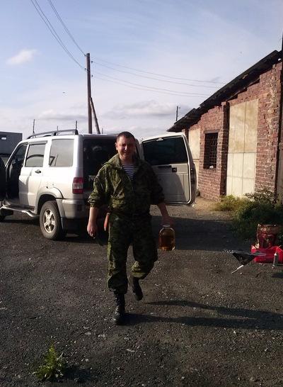 Денис Бокий, 7 сентября 1984, Пышма, id154736335