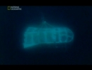 Морская бездна. Последний рубеж