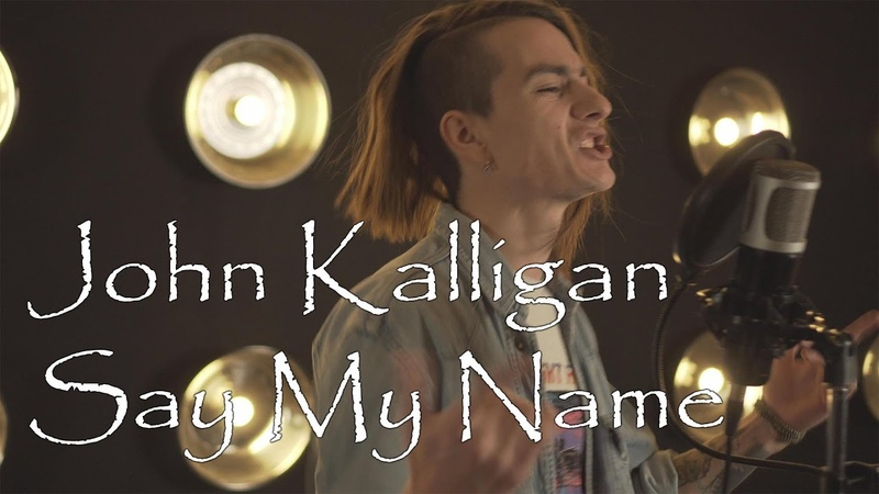 (Конкурс от John Kalligan и Fender) Dmitry Klimov - Say My Name