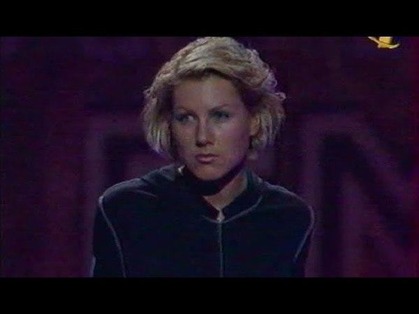 группа Гости из будущего - Беги от меня (Стопудовый ХИТ, 1999)