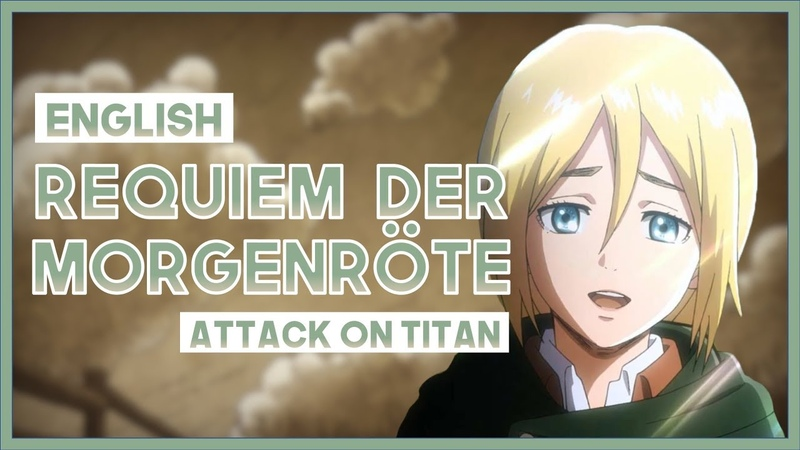 Mew Requiem der Morgenröte acoustic ver ║ Attack on Titan Season 3 ED ║ ENGLISH Cover Lyrics