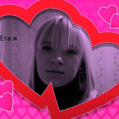 Анастасия Мельник, 6 января 1993, Днепропетровск, id219252468