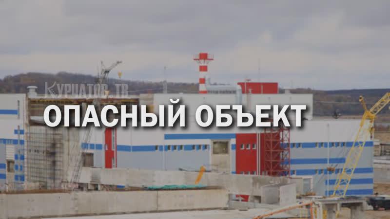Обсуждение ввода в эксплуатацию нового хранилища радиоактивных отходов