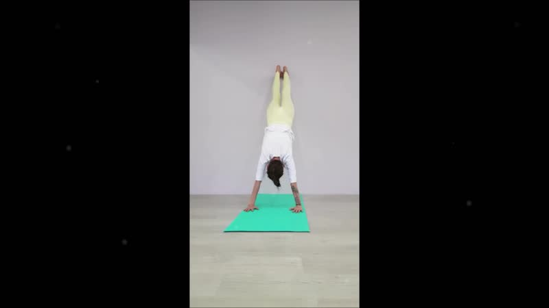 Упражнение у стены. Лирикмия для дома