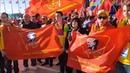Красный парад делегаций ВФМС 2017