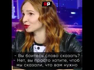 """""""Вы меня за идиота держите?"""": финалистки отбора на"""