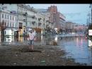 Последствия потопа в центре Киева