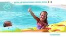 Детский отдых в Анапе Bora Bora Kids