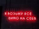 Дмитрий Поляченко фото #17