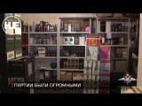 В Москве прикрыли «темный» канал спиртного из Duty Free
