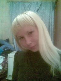 Екатерина Зверева, 15 марта 1981, Оса, id165632057