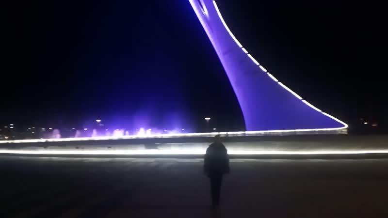 Светомузыкальный, танцующий фонтан
