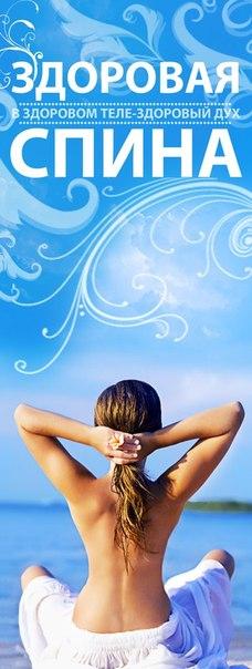 Упражнения для лечения артрита плечевого сустава