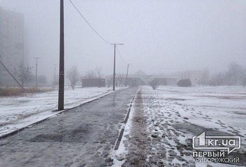 Погода в Кривом Роге на 10 января #Кривбасс #КривойРог #ПервыйКриворожский #1kr #новости