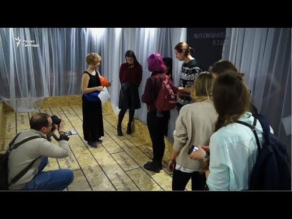 Интервью с кураторами выставки «Журнальный зал» на радио Свобода