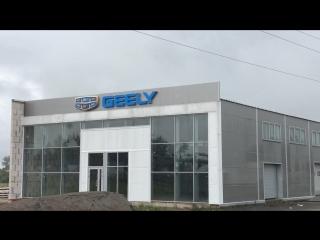 Автосалон Geely в Солигорске