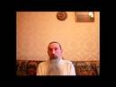 Ведагоръ Трехлебов А В Взращивание Дивьего тела переносе в него сознания о Саентологах
