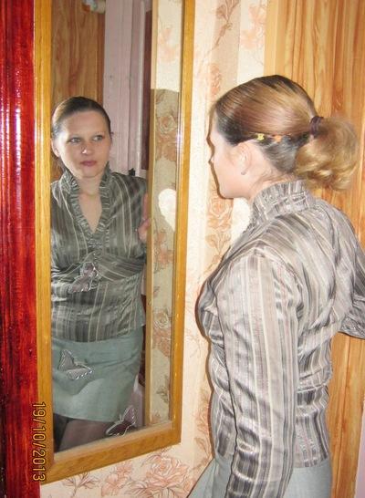 Наталия Ягодкина, 27 апреля , Тамбов, id169630060